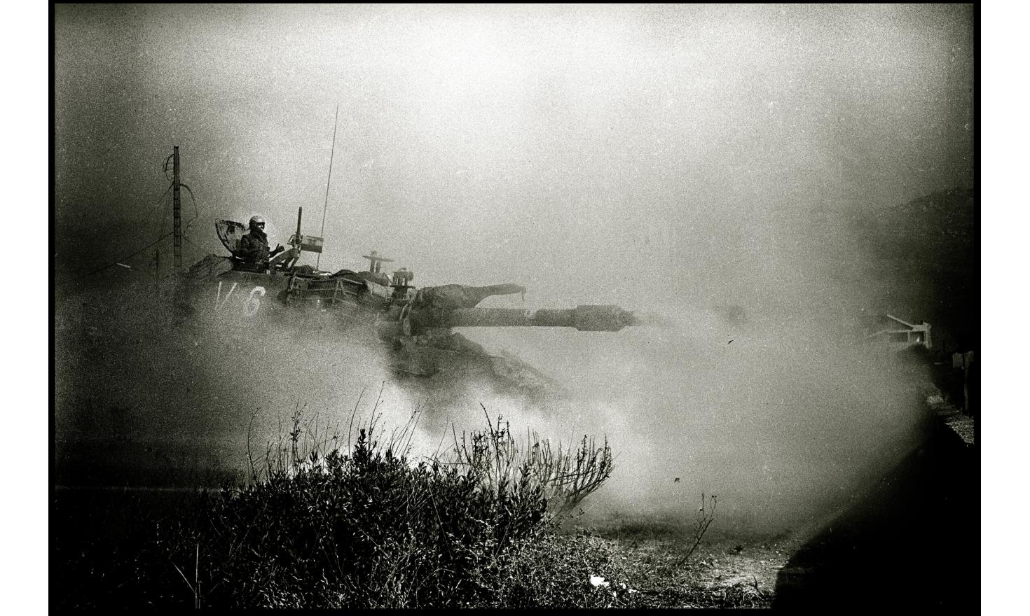 Israeli invasion of Lebanon, Front line. Peace in Galilee Operation. Southern Lebanon. June 6- July 16, 1982