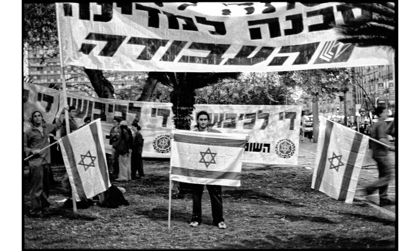"""Demonstration organized by the""""Peace Now"""" movement for the withdrawal of the israeli from the Gaza settlements. Tel Aviv, Israel.March 2005."""