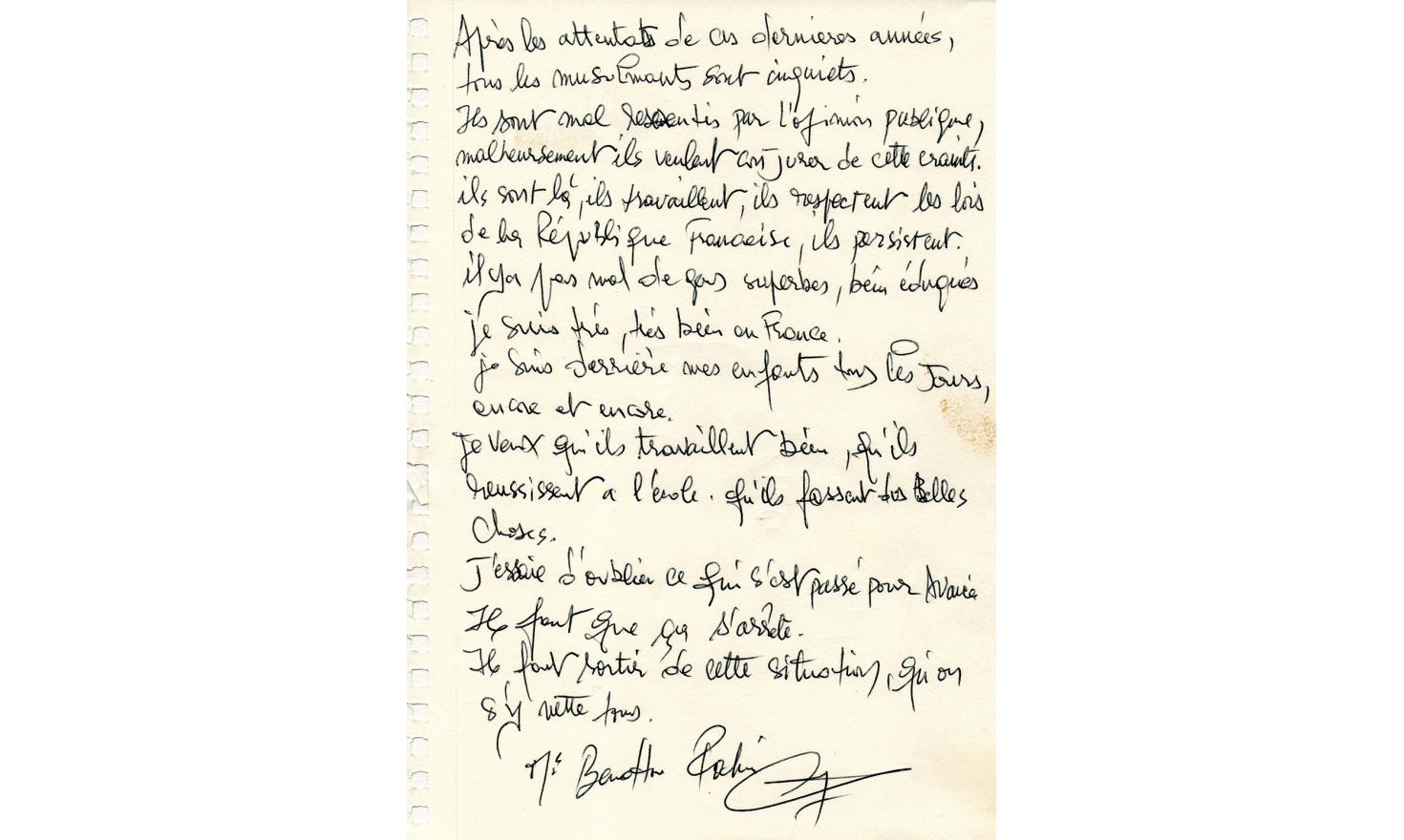 Rahim Benatou's handwritten text